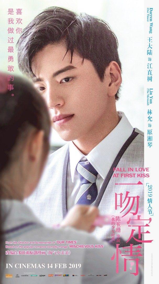 Fall In Love At First Kiss Film Romantis Film Romantis