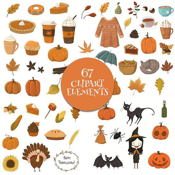 FALL PACKAGE 67 clipart elements fall clip by BlackberryDigitals