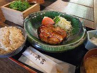 度々行きたい旅。: 京都観光:「葱や平吉」でランチ・・に驚きました!