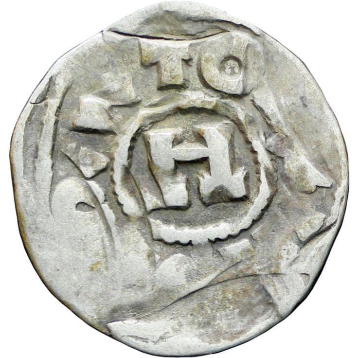 Italy Lucca 1039-1125 Denar Henry III-V Coin Silver http://etsy.me/2B9o6TP #vintage #collectables #silver #zipzappa