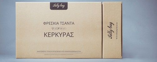 Freshly Made Bag: Corfu Type via @The Dieline