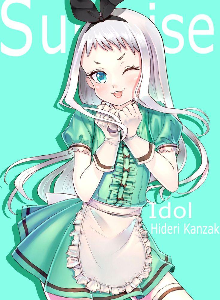 Blend SHideri kanzaki in 2020 Anime, Manga anime, Anime