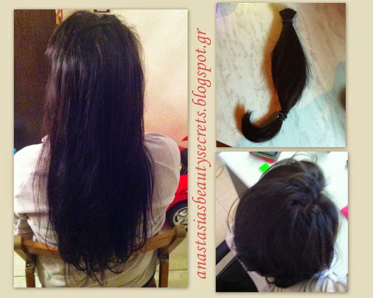 Δώρισα κι εγώ τα μαλλιά μου! | Anastasias Beauty Secrets