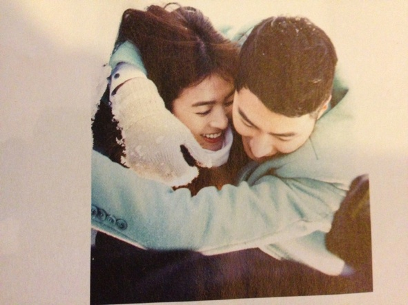 O2 Couple - They're soooo comfortable with each other. I <3 JIS & SHK #twtwb