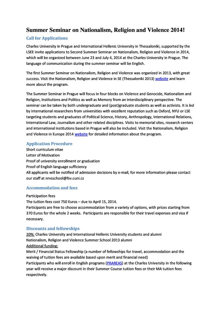 Summer Seminar on Nationalism, Religion and Violence 2014 | Call for Applications | Charles University (Prague) | June 23 - July 4, 2014