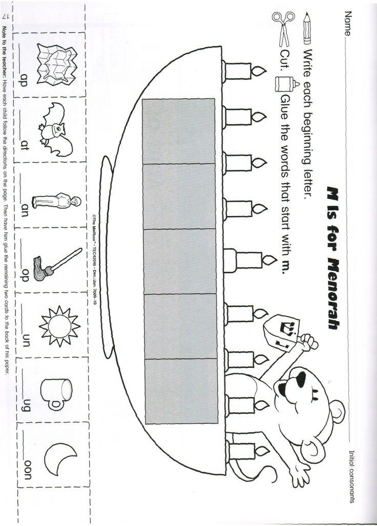 Hanukkah reproducible skill page for practicing beginning sound M via The Mailbox Magazine - http://store.oblockbooks.com/mailbox-magazines/