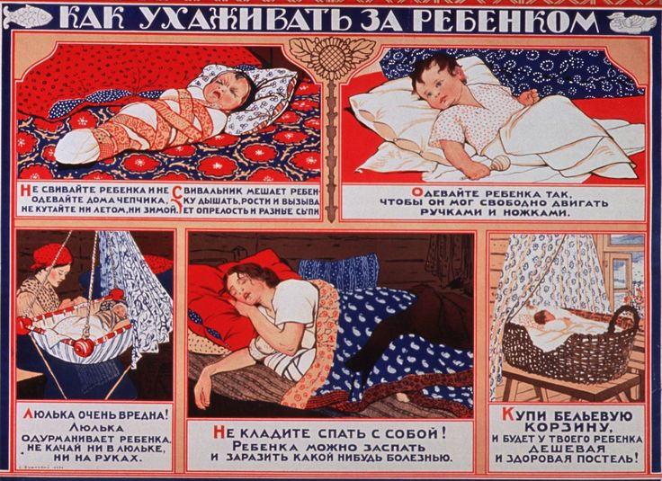 Another 1925 Soviet propaganda poster teaching women to take care of their babies. In the last frame it actually says 'A laundry basket will make a cheap and healthy bed for your child'. Found on http://ihm.nlm.nih.gov