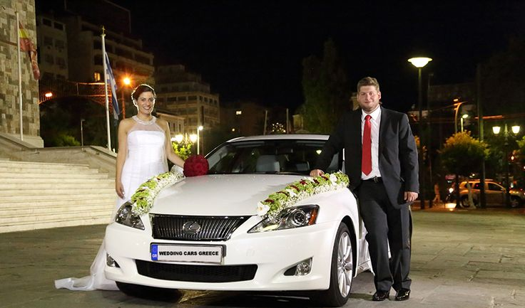 Wedding Cars Greece (www.weddingcars.gr),  Facebook:/weddingcars.gr