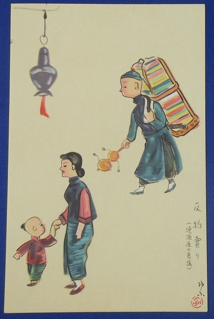 a history of china and japan The japanese writing system derives from china, as does paper making, block printing, art styles and much more yet japan has not always been friendly to its cousin to the west.