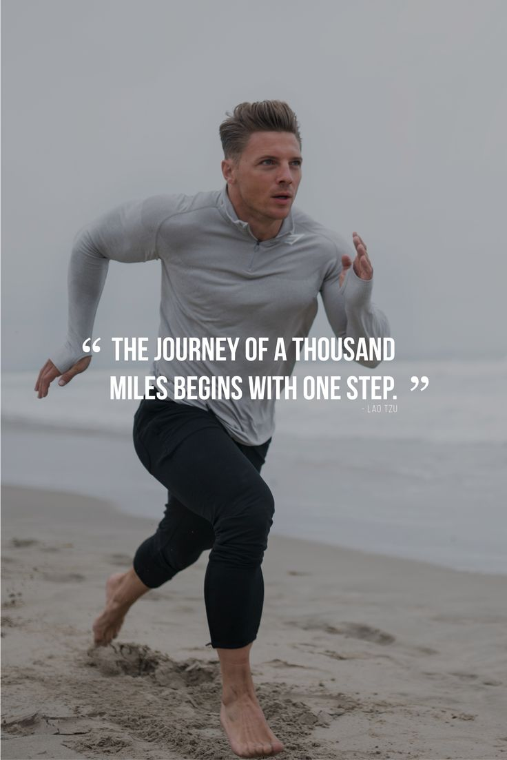 The journey of a thousand miles begins with one step - Lao Tzu