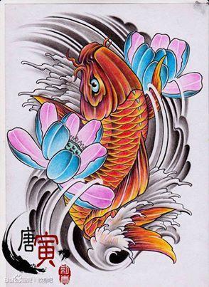 Pin De Miguel Bautista En Arte Japonés Japanese Art Tattoo