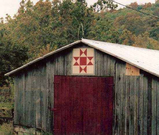 13 Best Images About OHIO Barn Quilts On Pinterest