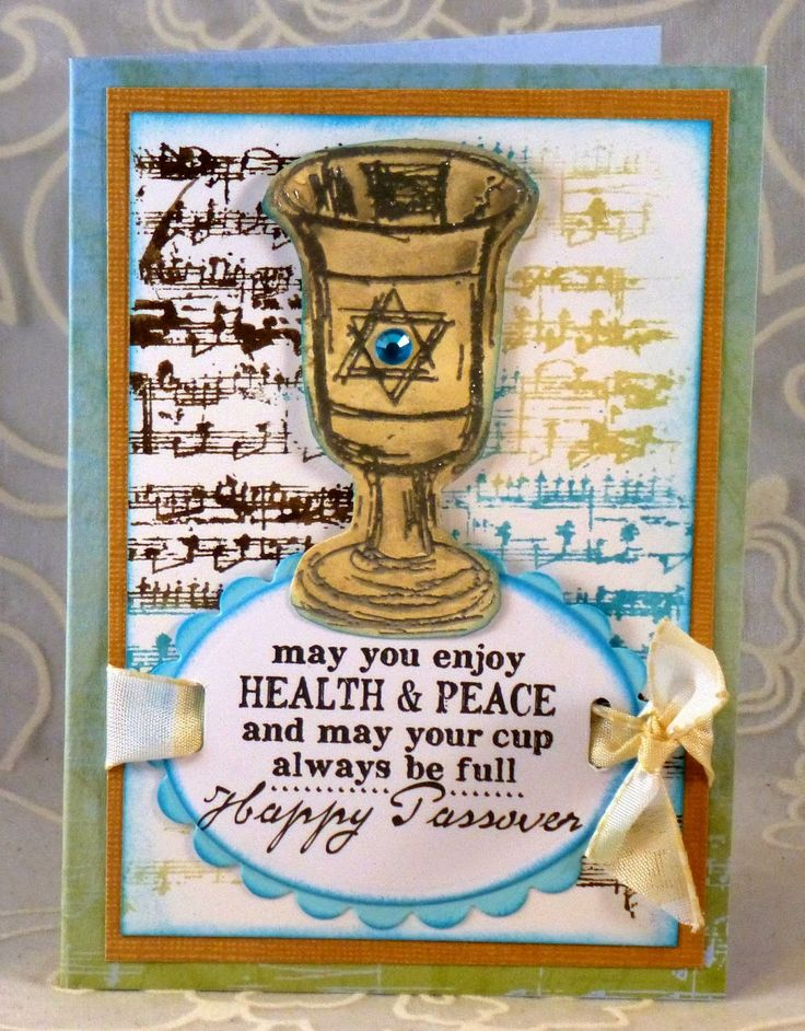 *{CraftChaos}*: Passover Greetings