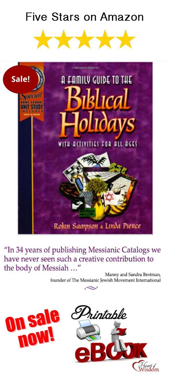 A Family Guide to the Biblical Holidays: This giant book gives an extensive look at the nine annual holidays Passover, Unleavened Bread, Firstfruits, Pentecost, Trumpets, Day of Atonement, Tabernacles, Hanukkah, Purim and the weekly holidaythe Sabbath! You will learn the historical, agricultural, spiritual, and prophetic purposes of each holiday, showing how each points to Christ and creative ways to teach them to your children!