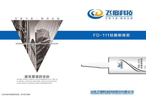 The FD-111 Neutural Silicone Sealant is presented by Feidu Adhesive Technology Shares Co., Ltd.  It is a new multi-purpose neutral weatherproof silicone sealant based on the curtain safety requirements. It is suitable for jointing and waterproof sealing of glass, aluminum, steel, stone and other materials, fixing and sealing for all kinds of doors and windows materials.