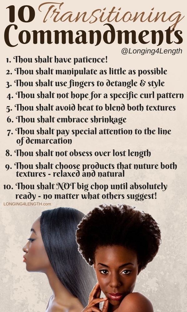 relaxed hair to hair transition styles 25 best ideas about hair transitioning on 3856
