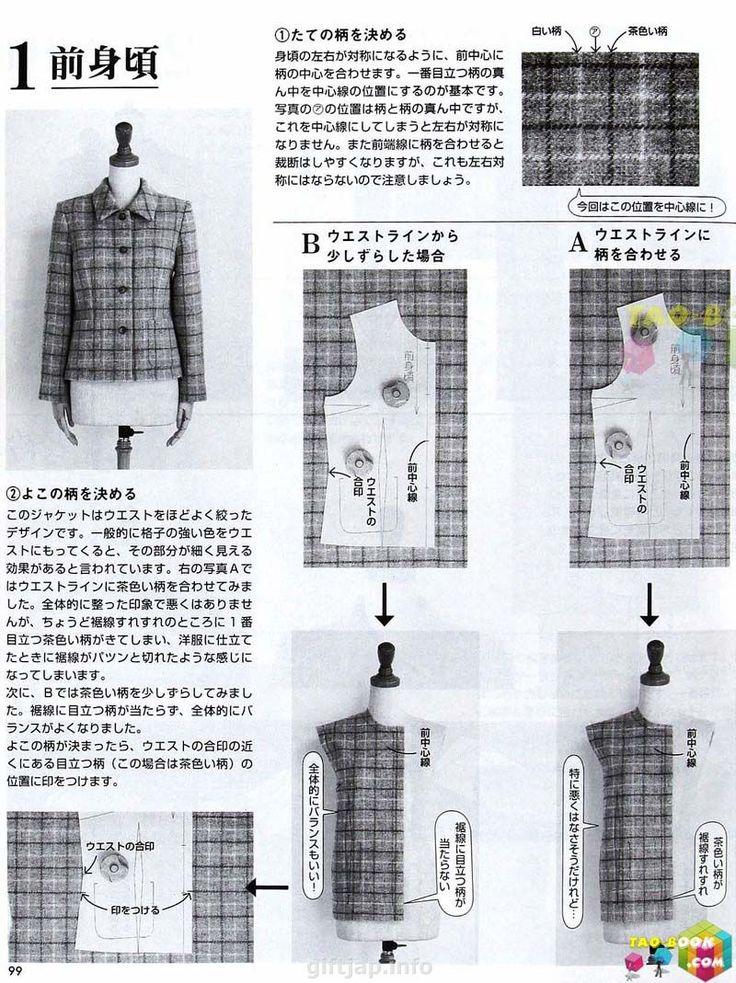 giftjap.info - Boutique en ligne   livres et de magazines artisanat japonais…