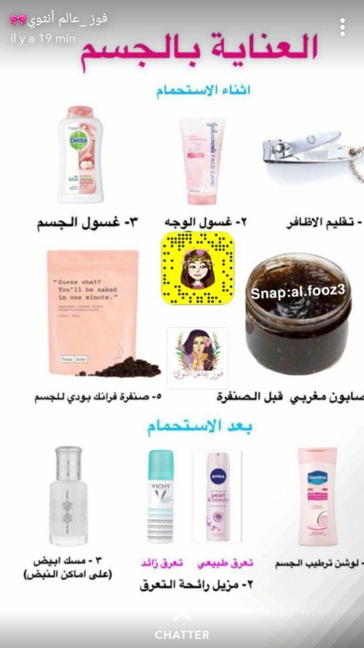 Skin Care Recipes In 2020 Facial Skin Care Routine Pretty Skin Care Beauty Skin Care Routine