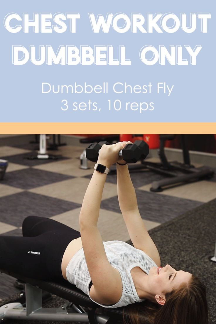 Chest workouts have major benefits for women. Give these a