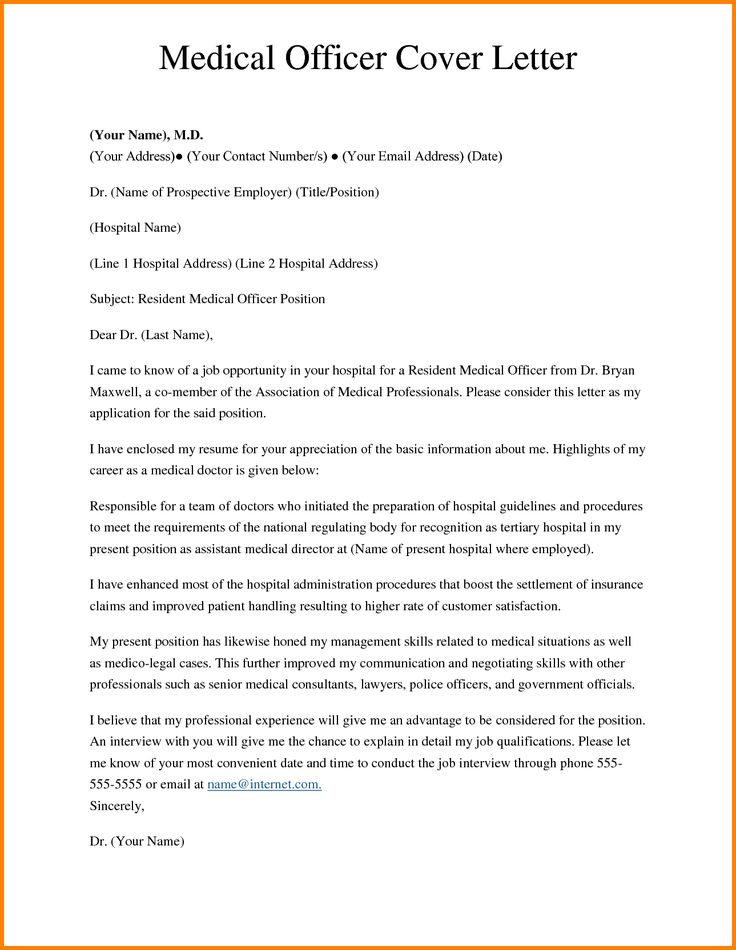 cover letter examples for doctorsx templates physician assistant