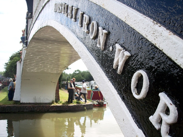 Towpath bridge - Braunston Marina