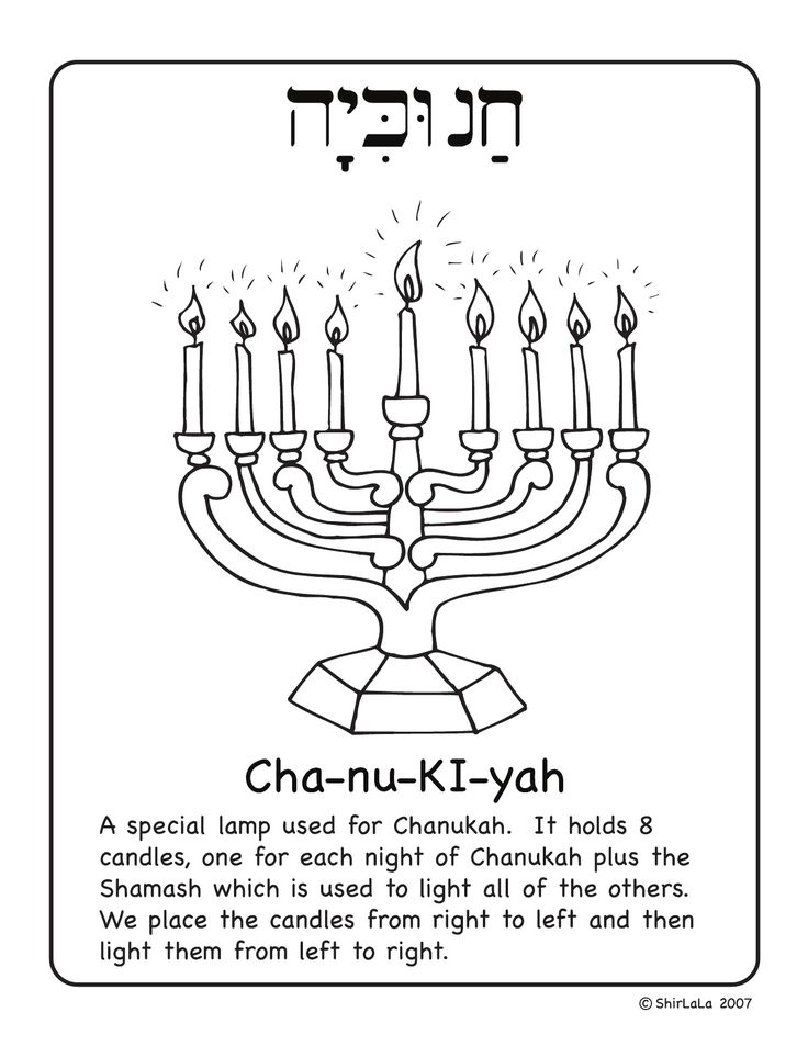 how to play the dreidel game printable