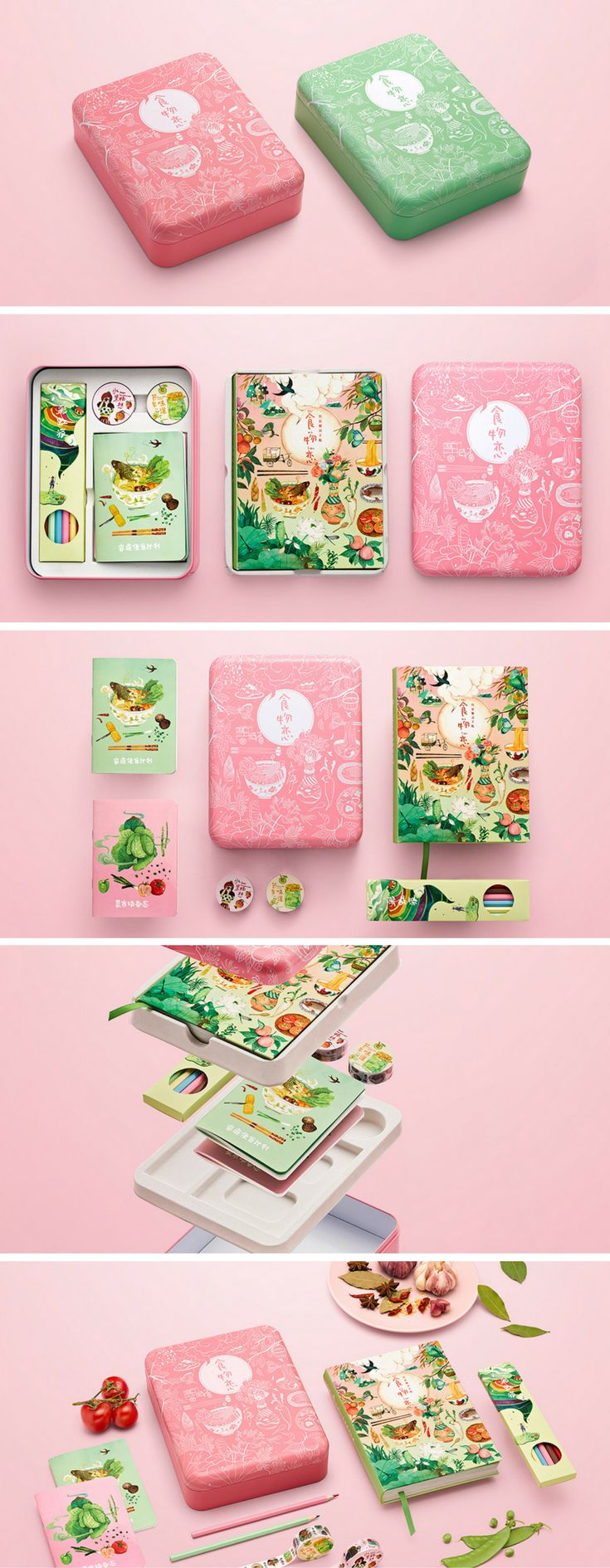 Love for Food Gift Box packaging by Shenzhen Pure Creative Co.,Ltd