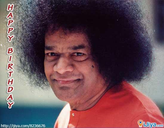 Sathya Sai Baba, Indian guru and philosopher @ http://ijiya.com/8236676