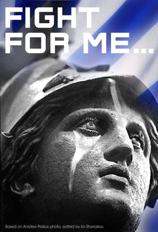 by Argiro Stavrakou - 2011. Poster for the Greek Economic Crisis to be used for awareness and action. Self Initiating