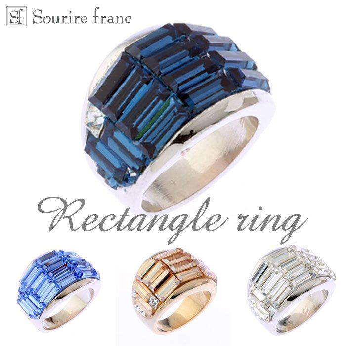 クールでスタイリッシュ!Sourire francオリジナルrectangle-ring