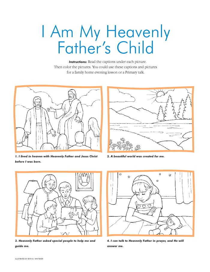 heavenly father and jesus love me coloring page - coloring page lesson 2 heavenly father trusts us to