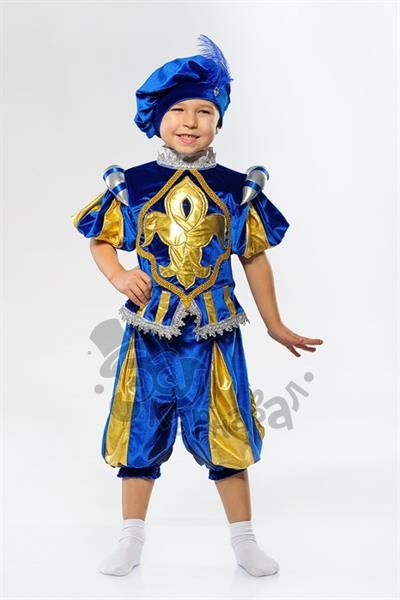 Фото костюм принца