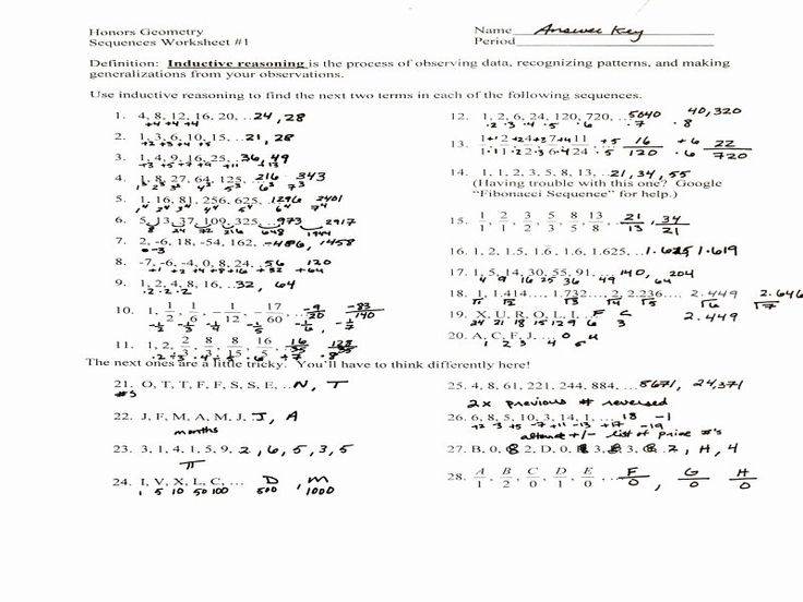 50 Geometric Sequences Worksheet Answers In 2020
