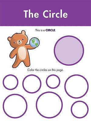 Printable Shapes Worksheets - color in the shape and then trace the shape