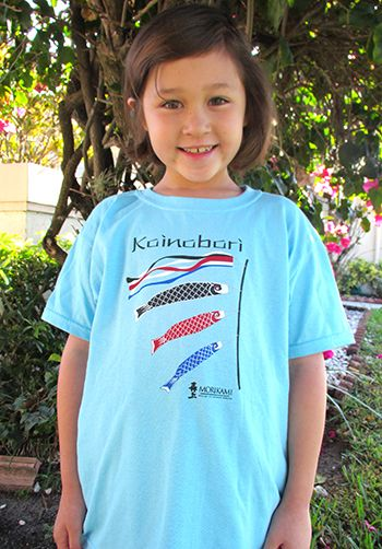 Just in time for Children's Day on may 5th, this Koinobori Kid's Tee is the PERFECT gift! $18.00