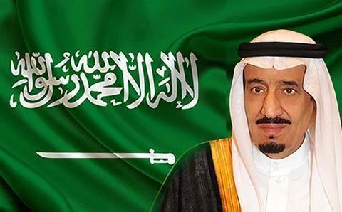 موسوعة اليمن الإخبارية L الملك سلمان يوقف كاتب ويعاقب صحيفة سعودية بعد نشرها مقالا تفاصيل Singing Captain Hat Hats