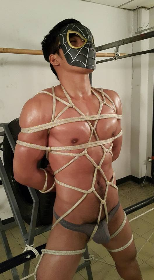 bdsm asian gay