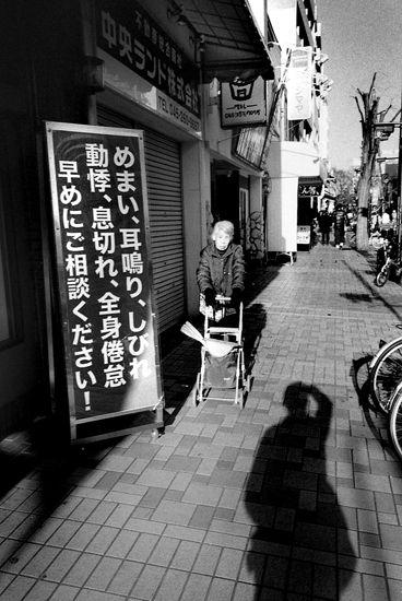 Daido Moriyama Hokkaido (1978)
