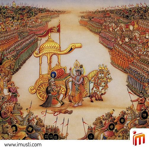 "Bhagavad Gita is one of the most popular and important religious classics of the world!  It consists 700 verses and some of the key messages from Bhagavad Gita have been condensed into ""Geeta Saar"" or popularly known as ""Core of the Gita""."