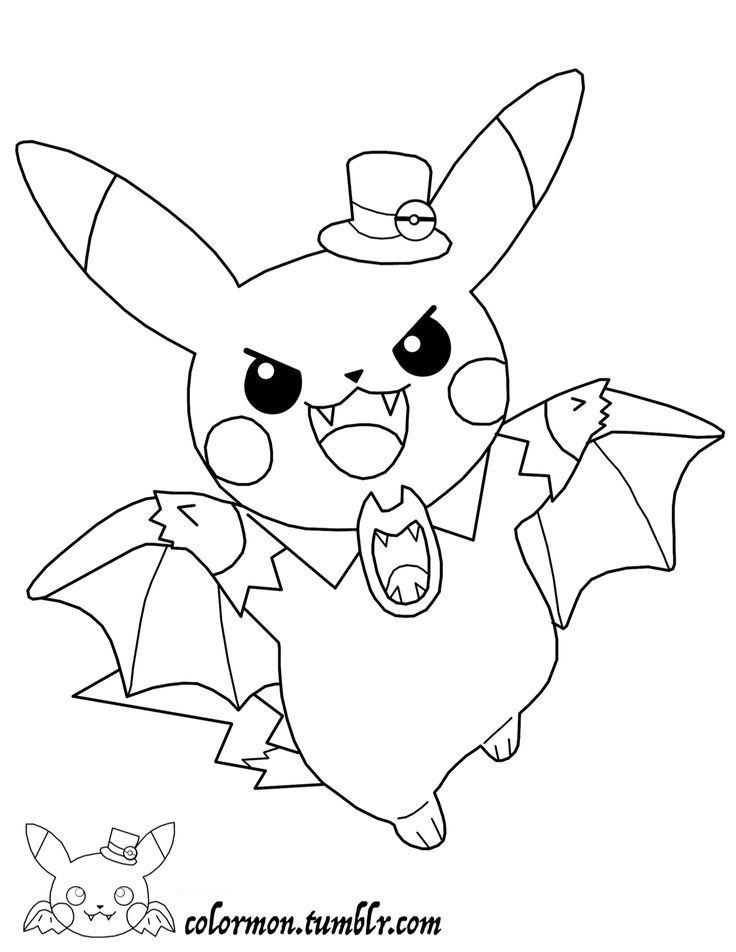 pokemon coloring pages pikachu cute - photo#48