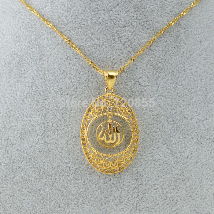 Anniyo colore dell'oro islam allah collane per le donne ragazze gioielli arabi musulmani mio allah articoli Eid