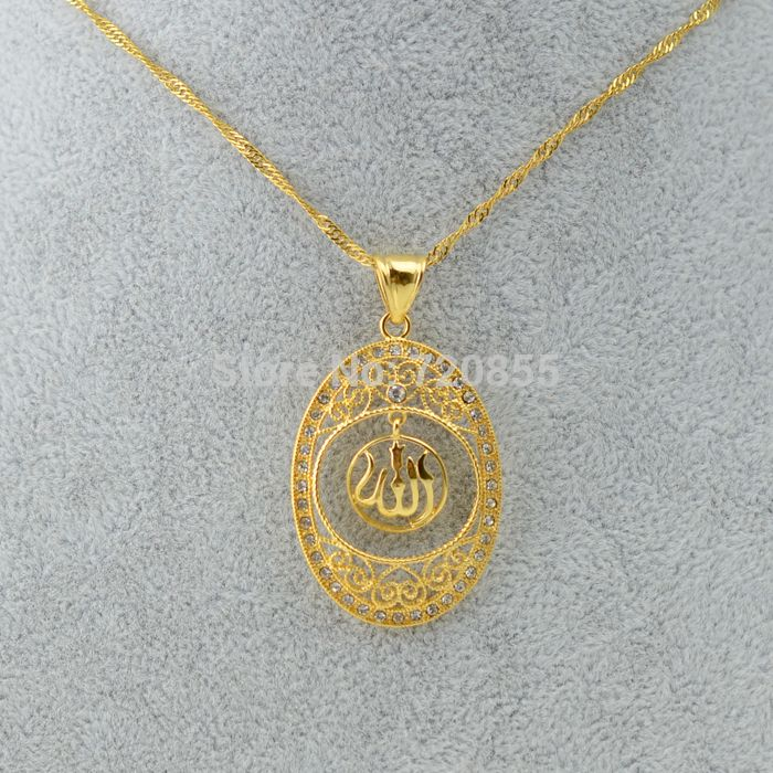 yellow gold plated islam allah necklaces & pendants for women girls muslim arabs like jewelry, fashion  My allah items Eid