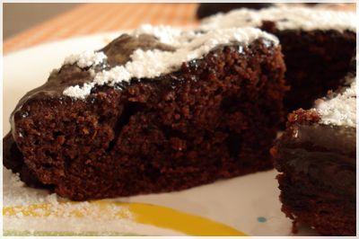 Questa è la torta del mio blog!! Caffè e cioccolato assieme…un mix sensazionale^^ E' una torta un po' particolare che, le prime volte, può venire di aspetto non bellissimo, ma rim…