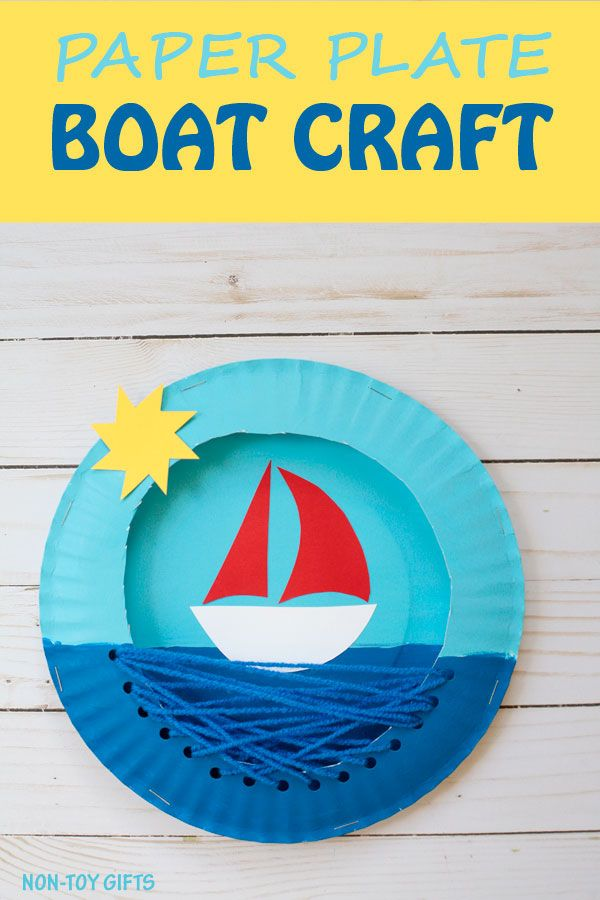 25 Best Ideas About Boat Craft Kids On Pinterest Boat