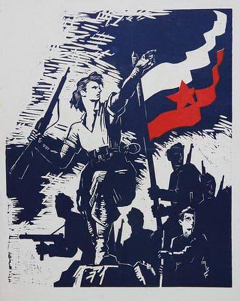 Partisans in the Juris