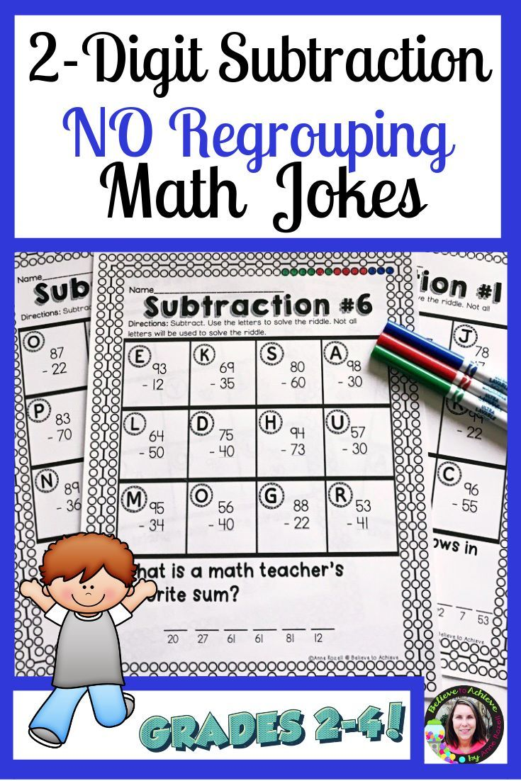 Let Your Students Practice 2 Digit Subtraction No Regrouping With These No Prep Activity Sheets With Fun Math Jokes And Color The B Math Jokes Math Subtraction