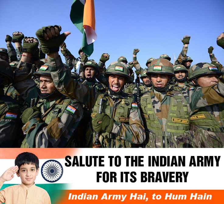 #Salute To The Indian Army for its bravery