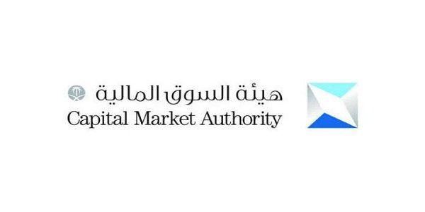 برنامج هيئة السوق المالية الذي اعلنت عنه الهيئة لتأهيل الخريجين المتفوقين وفقا لما ورد في الاعلان التالي Tech Company Logos Company Logo Messenger Logo