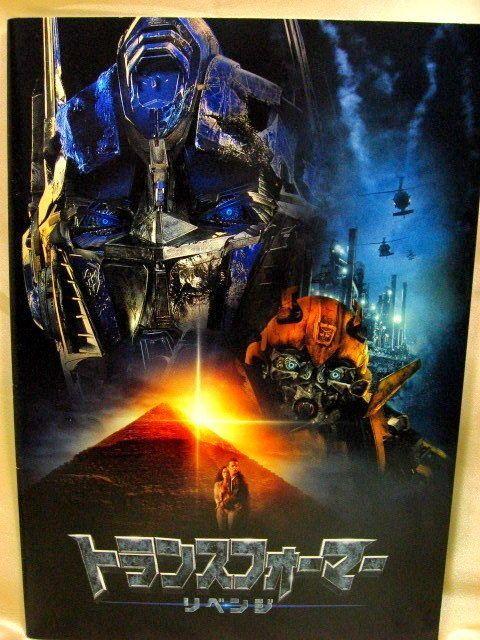 Movie Program Japan- TRANSFORMERS Revenge Of Fallen /2009/ SHIA LaBOUF,MEGAN FOX