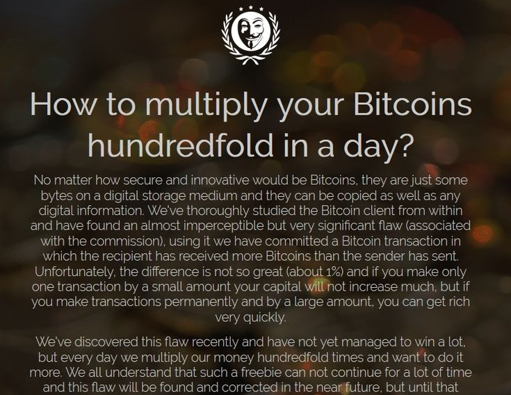 How to multiply your Bitcoins